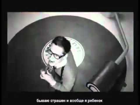 Boombox | Polina