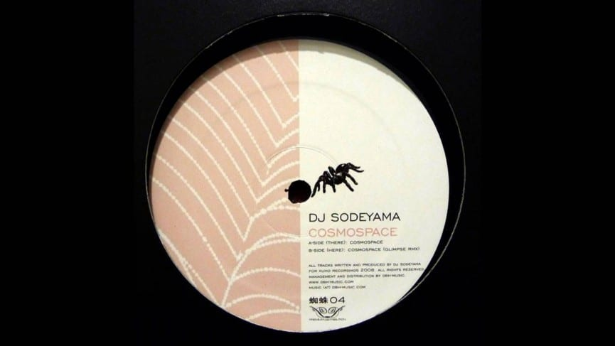 DJ Sodeyama | Cosmospace
