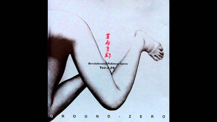 Ground Zero   Revolutionary Pekingese Opera