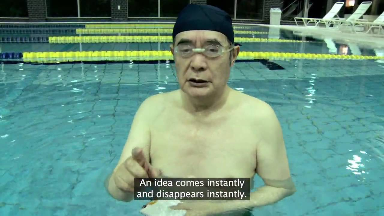 The invention of Dr. Nakamats | Underwater Scene